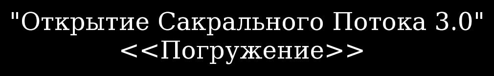 cooltext197506466740096